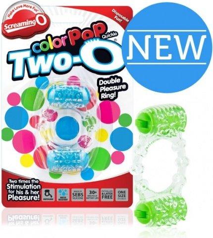 Кольцо с двумя вибро-элементами Two-O голубое