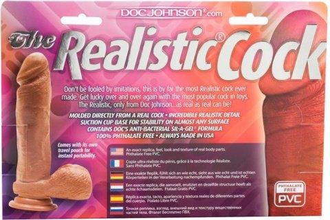 Фаллоимитатор реалистичный 6 мулат 20 см