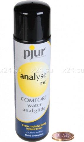 Анальный любр. Pjur @analyse me! Comfort Water 100 мл