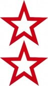 Пестисы открытые звезды красные 012 | Накладки на грудь | Интернет секс шоп Мир Оргазма