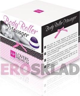 Роликовый массажер Body Roller Massager (LoversPremium), фото 3