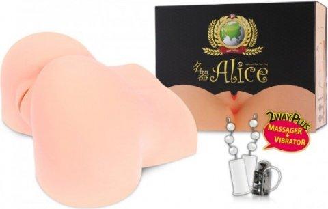Мастурбатор вагина и анус полуторс с вибрацией, ротацией, голосом alice