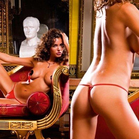 NeonBarock Трусики женские (42-46), красный, фото 4