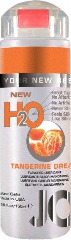 Съедобный любрикант со вкусом мандарина JO H2O Lubricant Tangerine Dream 150 мл