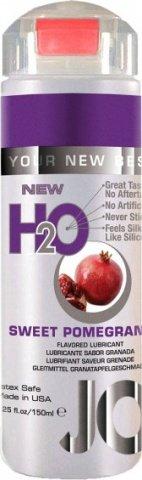 Съедобный любрикант со вкусом граната JO H2O Lubricant Sweet Pommegranate 150 мл, фото 2