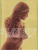 Книга Playboy. Блондинки. (подарочное издание) - Секс-шоп Мир Оргазма