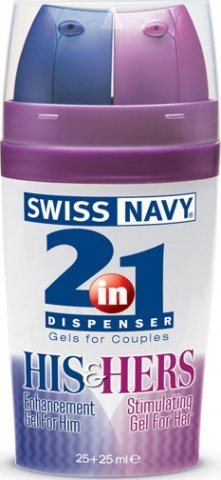 Swiss navy 2 в1 `his and hers` для него и для нее c двумя дозаторами 2 х25 мл