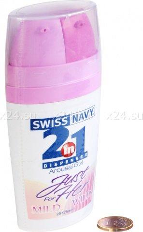 Swiss navy 2 в1 `just for her` для нее c двумя дозаторами 2 х25 мл