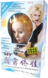 Кукла блондинка с реалистичн. вставками, вибрац., голос, фото 2