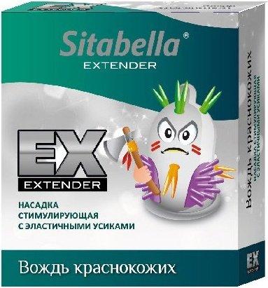 Насадка стимулирующая sitabella extender вождь краснокожих 1/12 упак
