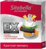 Купить презервативы. Насадка стимулирующая красный молодец 1/12 упак. Секс шоп наложенным платежом.