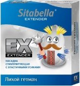 Купить презервативы. Насадка стимулирующая лихой гетман 1/12 упак. Интернет секс шоп.