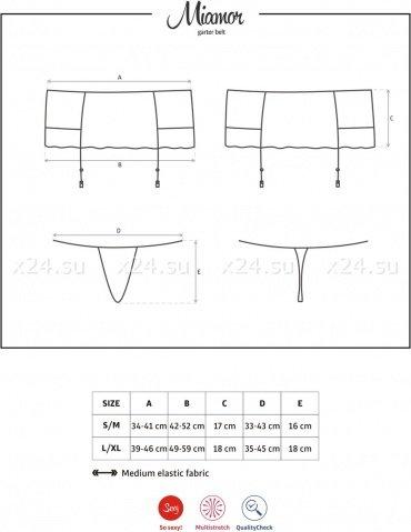 Пояс для чулок со стрингами Miamor Garter Belt, фото 7