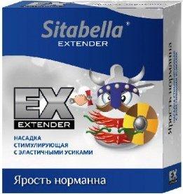 Насадка стимулирующая sitabella extender ярость нормана 1/12 упак