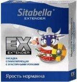 Купить презервативы. Насадка стимулирующая ярость нормана 1/12 упак. Магазин sexshop.