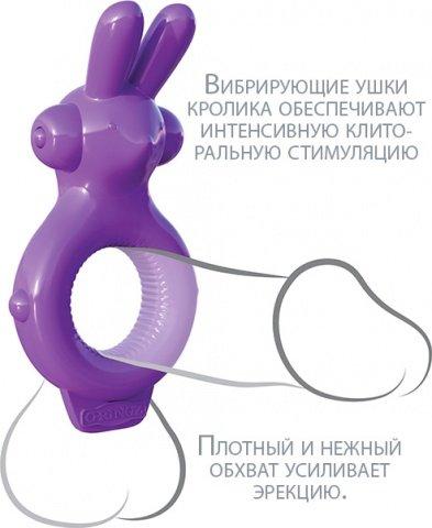 Эрекционное кольцо Ultimate Rabbit Ring фиолетовое с вибрацией, фото 6