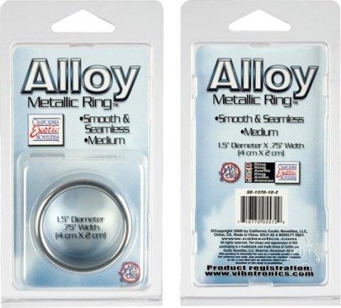 Alloy metallic ring - medium, ���� 3