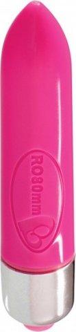 Вибропулька, розовая, 16 х79 мм