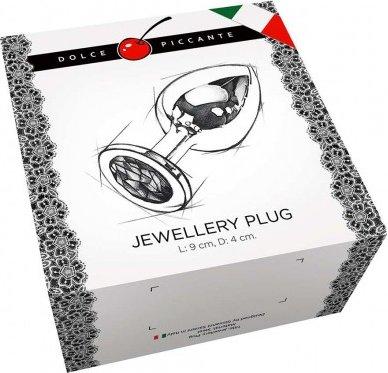 Jewellery large silver orange, ���� 2