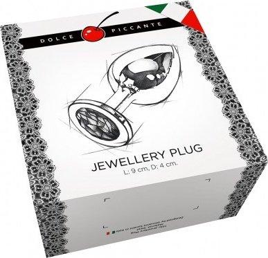 Jewellery large silver diamond, ���� 2