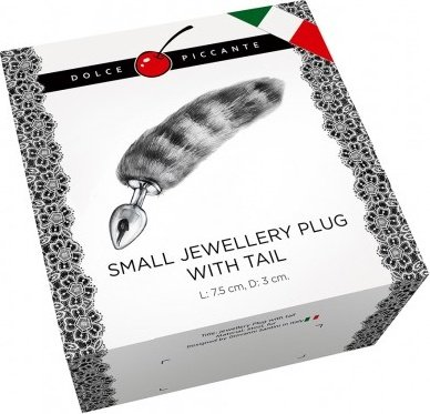 Jewellery small silver stripe tail, фото 2
