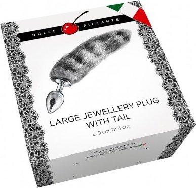 Jewellery large silver stripe tail, ���� 2