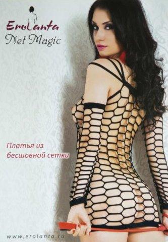 Плакат Erolanta NetMagic - А2