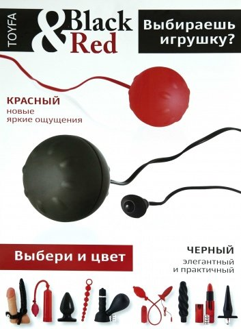 Плакат ToyFa Black&Red - А2
