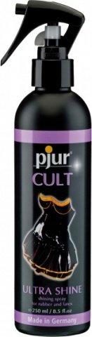 Cult ultra shining spray 250 ml