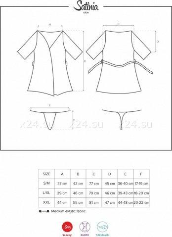 Черный атласный халатик с кружевом на рукавах Satina Robe, фото 5