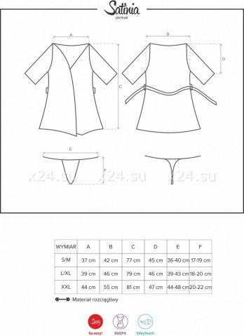 Серый атласный халатик с кружевом на рукавах Satinia Robe SM, фото 7