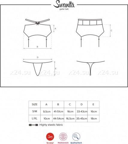 Белый кружевной пояс со стрингами Swanita Garter Belt, фото 7