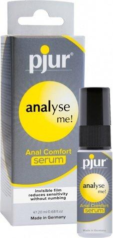 Анальный спрей Pjur Analyse Me Serum, 20 мл