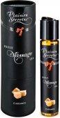 Massage oil caramel 59ml массажное масло карамель 59 мл - Секс-шоп Мир Оргазма