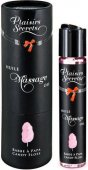 Massage oil candy floss 59ml массажное масло сладкая вата 59 мл - Секс-шоп Мир Оргазма