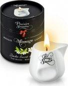 Massage candle white tea 80ml свеча с массажным маслом 80 мл - Секс-шоп Мир Оргазма