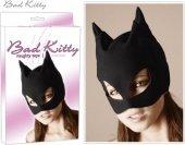 Полушлем маска кошки | Маски на глаза | Секс-шоп Мир Оргазма