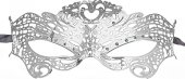 Маска Butterfly Masquerade Silver SH-OU128SIL - Секс-шоп Мир Оргазма