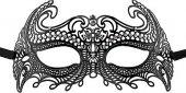 Маска Sea Goddes Masquerade Black SH-OU129BLK - Секс-шоп Мир Оргазма