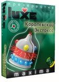 Презервативы Luxe увеличенного размера XXL size (3 шт) - Секс-шоп Мир Оргазма