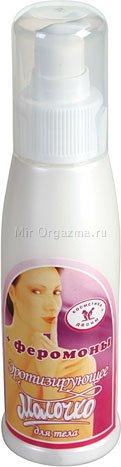 Эротизирующее молочко для тела