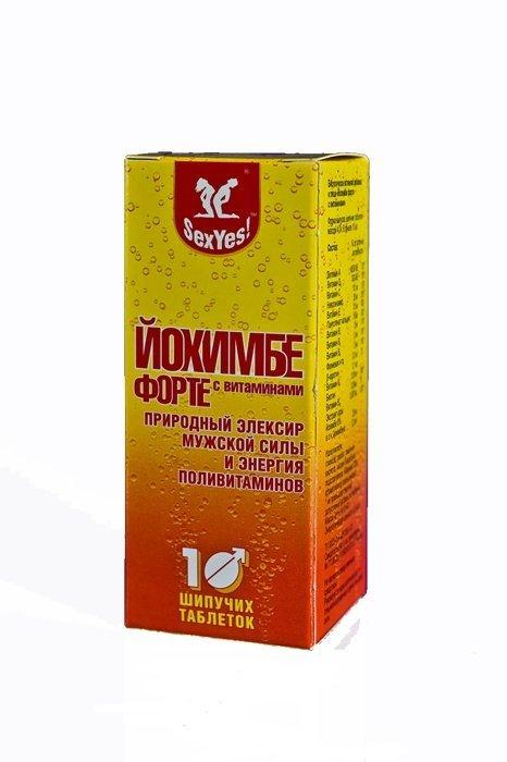 Йохимбе с витаминами, фото 2