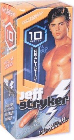Фаллоимитатор с вибрацией порно звезды Jeff Stryker 24 см, фото 3