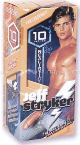 Фаллоимитатор с вибрацией порно звезды Jeff Stryker 24 см, фото 4