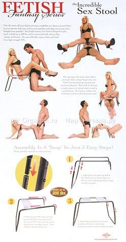 Стул для любовных игр Incredible Sex Stool, фото 2