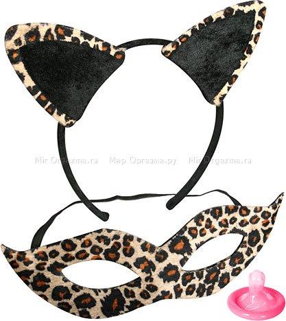 Комплект Kitty Kat