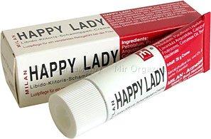 ������������ ���� ��� ������ happy lady, ���� 2