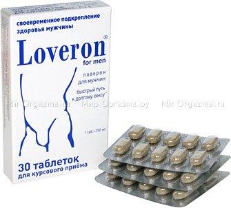 Loveron курсовой для мужчин