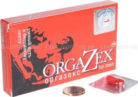 Orgazex, ���� 2