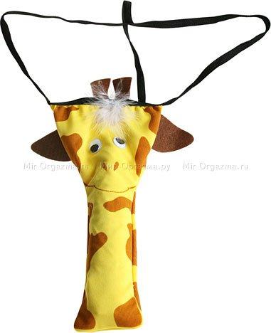 Трусы Жираф